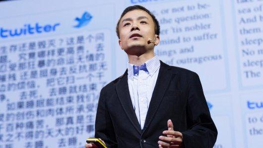 Michael Anti at TEDGlobal 2012