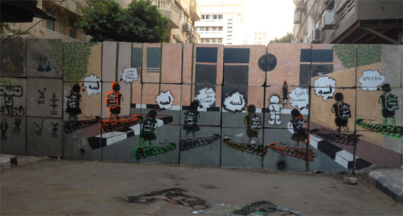 The first wall I sprayed in front of the Ministry of Interior. This second one has the perspective paintings and Hanzala by the other artists.