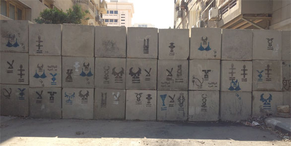 """The first wall I sprayed in front of the Ministry of Interior. This one had the """"No"""" series."""