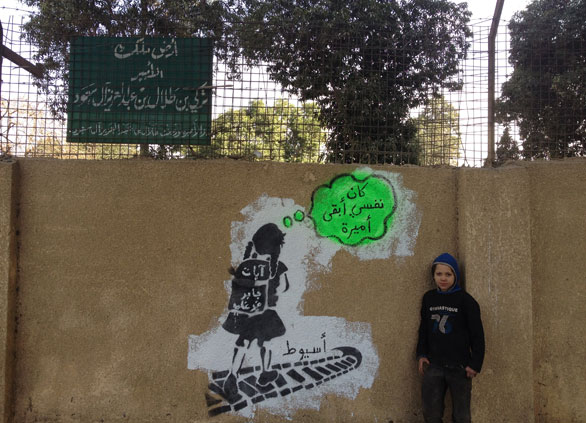 """The girl says: """"I wish I grew up to be a princess.""""  The green plate reads: """"Land owned by Princess Nora al-Saud, Giza-Cairo."""""""