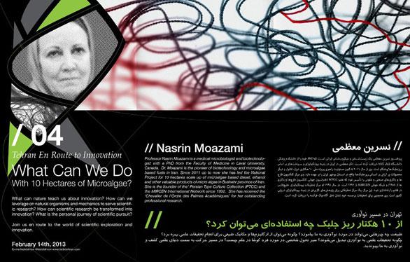 TEDxTehran2