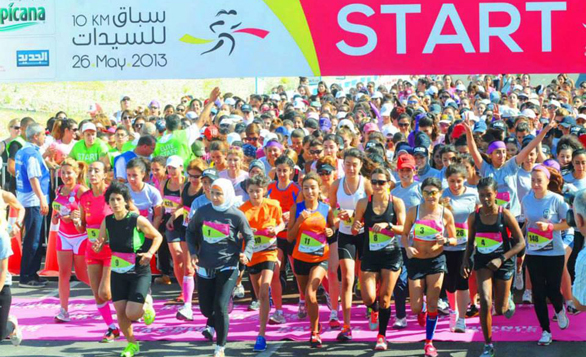 This weekend, the Beirut Marathon hosted its first-ever all-female event. Many runners wore pink. Photo: courtesy of the Beirut Marathon