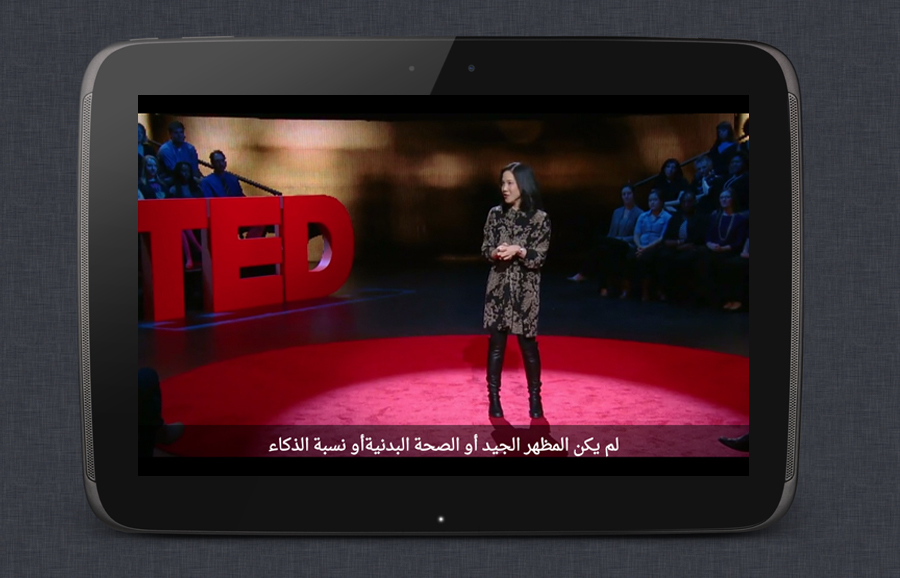 The TED Adroid app has long brought you talks subtitled in a wide variety of languages. (Here, Angela Lee Duckworth's talk is translated to Arabic.) But with our new 2.0 version, this is only the beginning—the entire app has been localized in 21 languages.