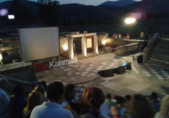 TEDxKalamata1