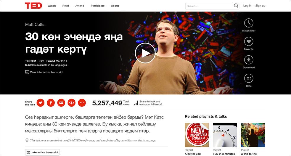 Matt Cutts' talk translated into Tatar.