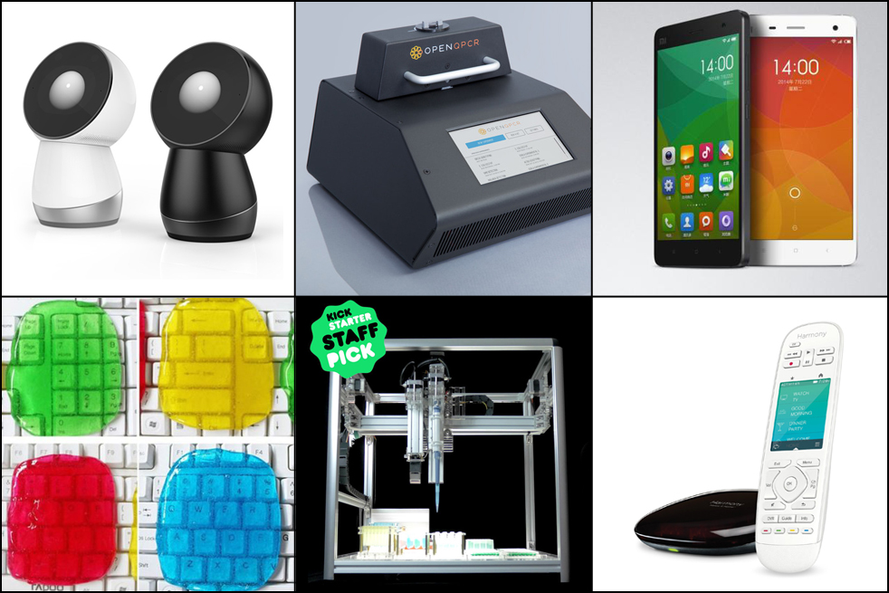 Gift-Guide-technologists