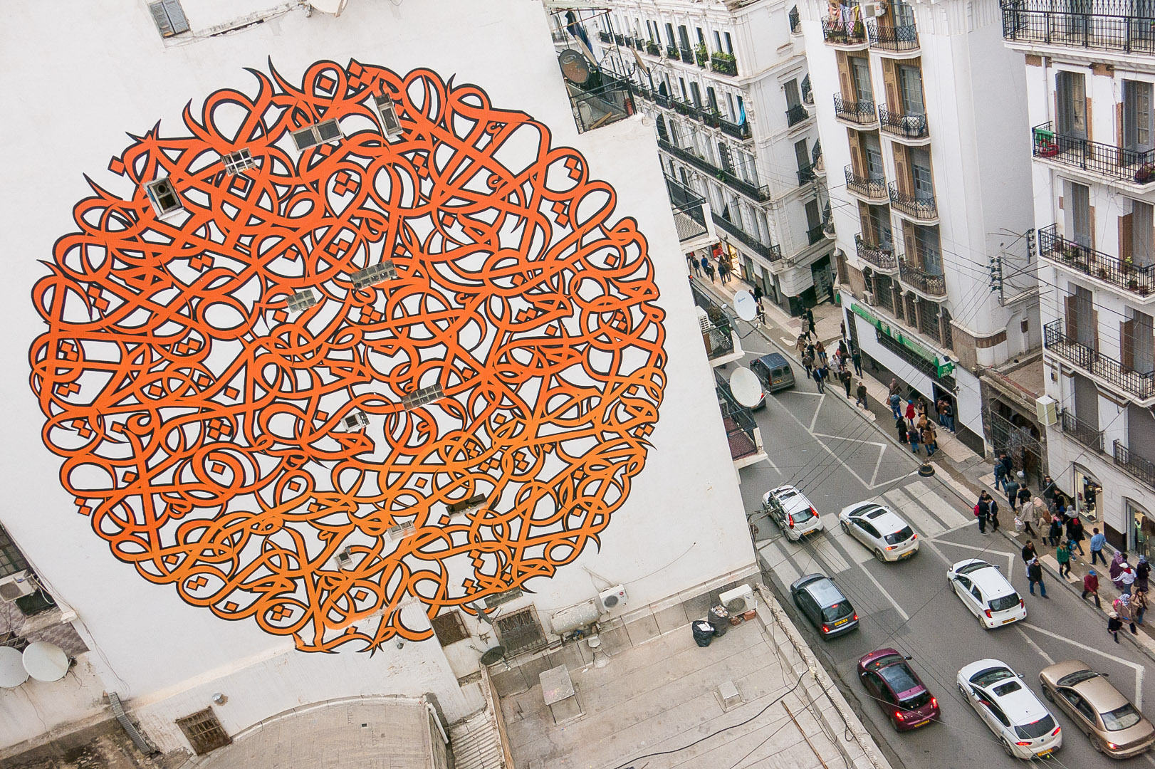 DIdouche, Algeria. Caption TK