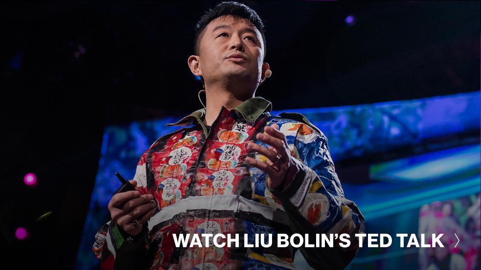 Liu-Bolin-TED-Talk-CTA