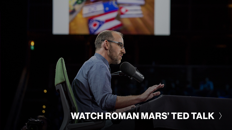 Roman-Mars-TED-Talk-CTA-redo