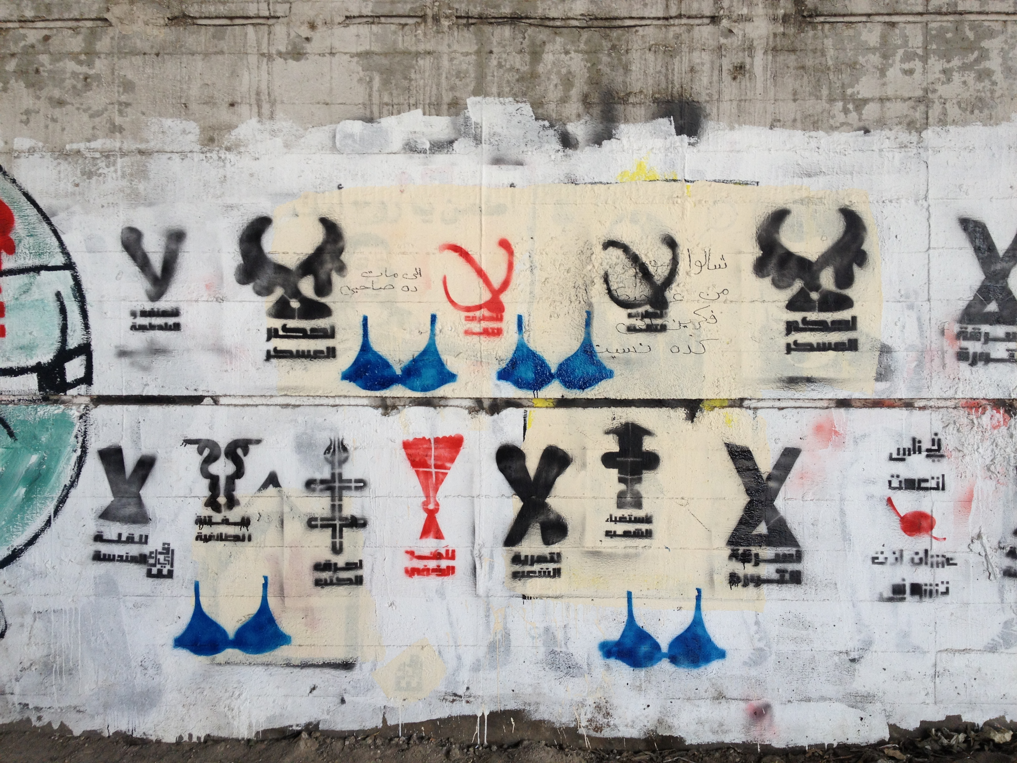 "When revolution swept through Egypt in 2011, Lebanese-Egyptian art historian Bahia Shehab sprayed stencilled images incorporating the Arabic word for ""no"" in the streets of Cairo to protest military rule and violence."