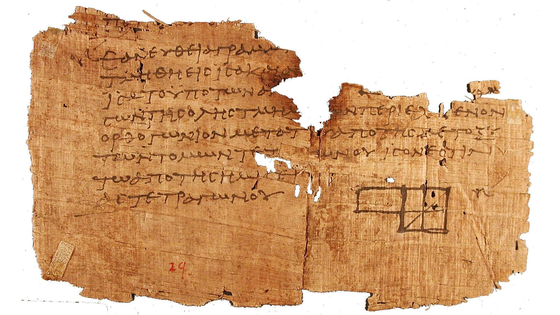 One of the oldest surviving fragments of Euclid's Elements, found at Oxyrhynchus and dated to circa AD 100.