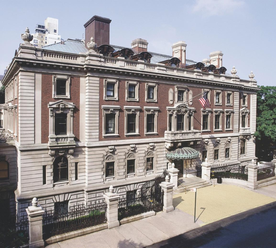 Carnegie_Mansion_North_Facade